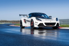 Exterior picture of the Exige V6 Cup R showing front 3 quarter view
