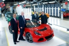 Lotus Awarded £10.4 Million Grant from the UK Government's Regional Growth Fund