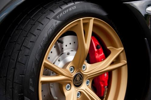 "Matt gold 5-spoke 17"" and 18"" alloy wheels"